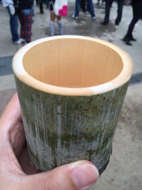 竹酒美味いー!