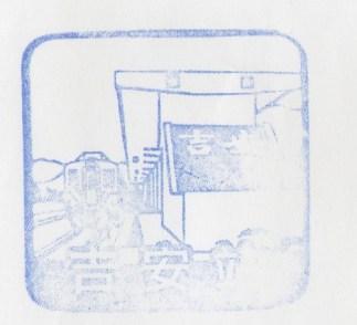 吉安車站紀念章