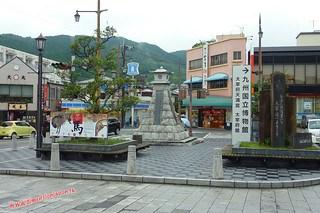 P1060373 Salida de la estacion de Dazaifu (Dazaifu) 12-07-2010 copia