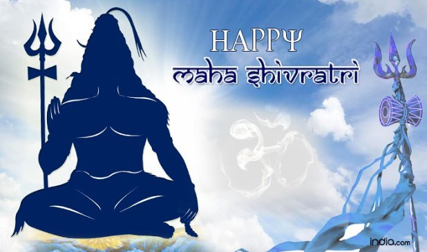 Maha shivratri festival 2018 greetings quotes sms images with the help of these above methods sms text messages images facebook whatsapp status and quotes you can convey your happy maha shivaratri 2018 m4hsunfo