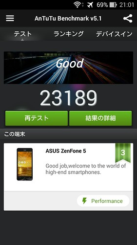 Screenshot_2014-10-03-21-01-10