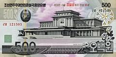 North Korean 500 won note front