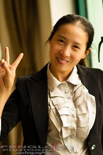 Angela - Xiao Zou