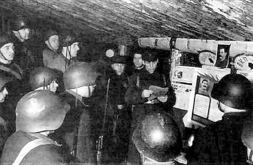 Ufficiale Armata Rossa