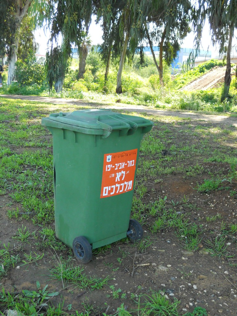 Tel Aviv-Jaffa: Do Not Litter