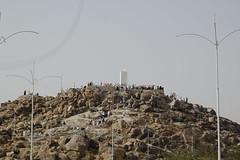 Jabl Ar-Rahmah (Mt of Mercy)
