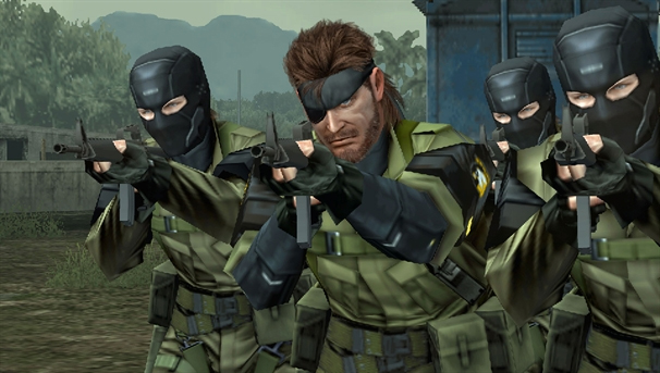 Image result for MGS MSF