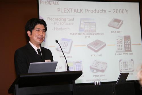 PLEXTALK products