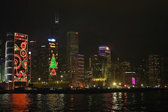 Christmastime in Hong Kong