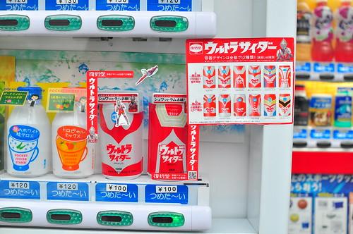Ultraman soft drink
