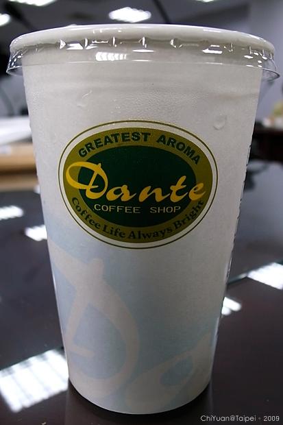 丹堤咖啡下午茶01.JPG