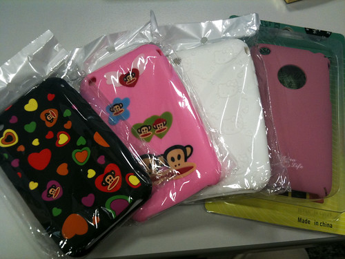 you need a apple cover?
