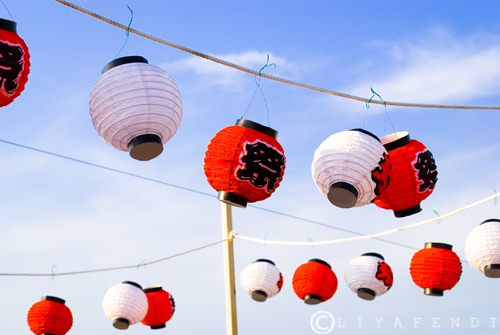 8th Pic from my 8th Folder = LANTERNS