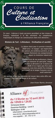 Culture et Civilisation (recto - front)
