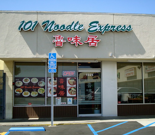Image result for 101 Noodle Express. images Los Angeles California