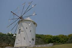 小豆島オリーブ公園 - ギリシャ風車