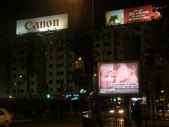 Campaña por los derechos de lesbianas, gays , bisexuales y transexuales - Movilh Chile