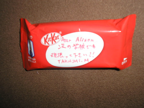 Kit Kat from Takashi