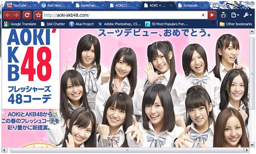 AKB48 Banner 2
