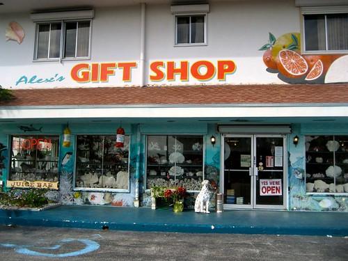 Alex's Gift Shop