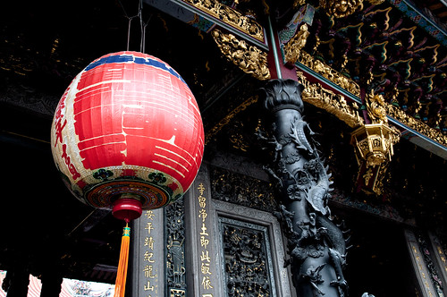 Longshan Temple