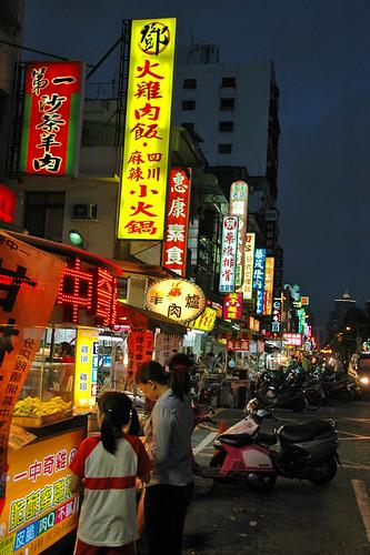 Kaohsiung