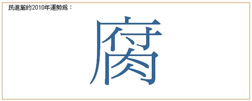 2010-01-17_213713