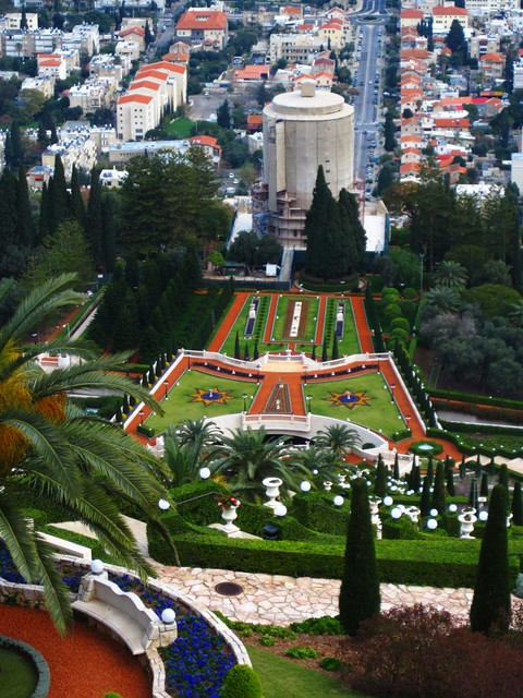 Upper Terraces & Shrine of the Bab