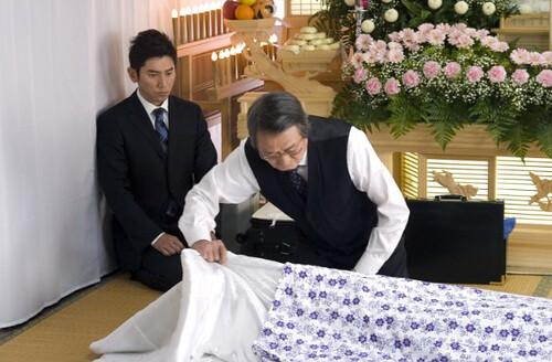Masahiro Matoki and Tsutomu Yamazaki in Departures