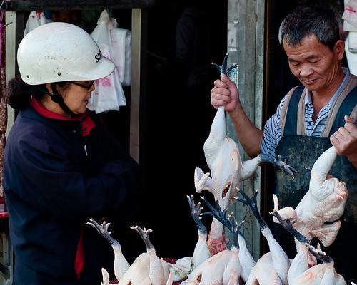 Jianguo Market