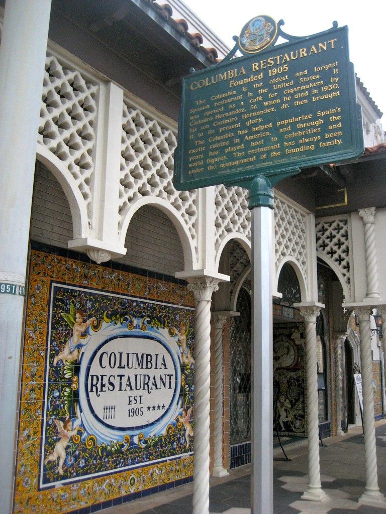 Columbia Exterior