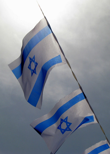Yom Atzmaut (Israel Independence Day)