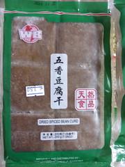 Tofu gan 五香豆腐干