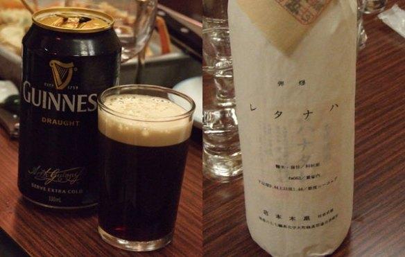 Bar Makoto