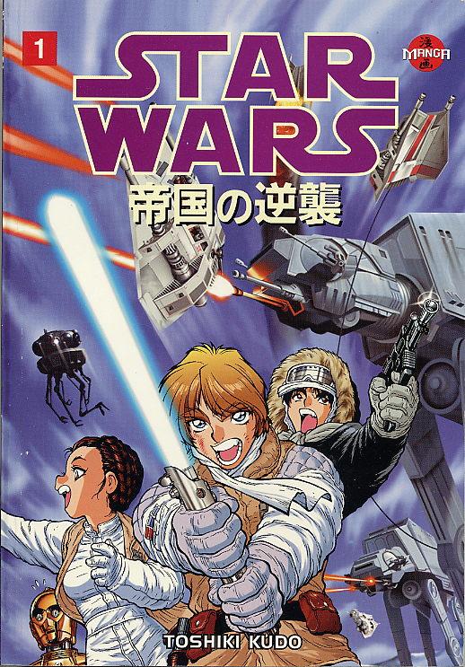 ESB manga 1