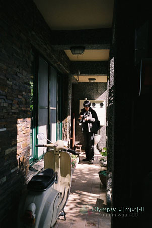 迴音谷民宿