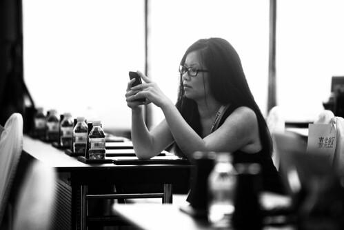 Christine Lu - Geeks On A Plane - China - ASIA Tour