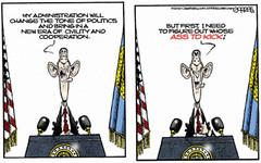 Hypocrisy Thy Name is Obama