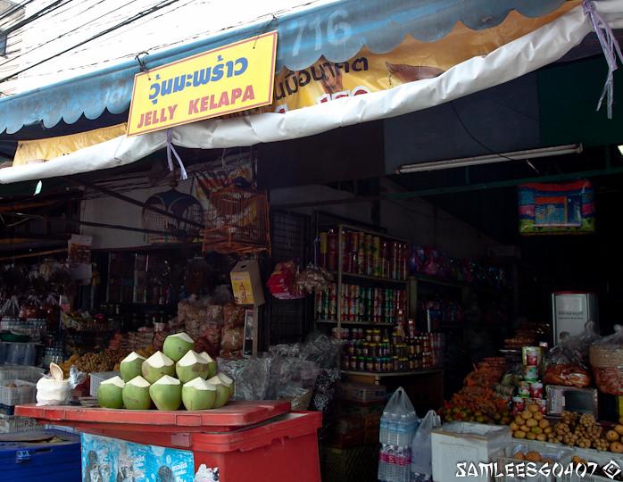 2010.06.05 Street Food @ Bukit Kayu Hitam-2