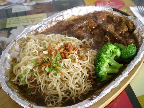 Noodle House's sizzling beef noodles