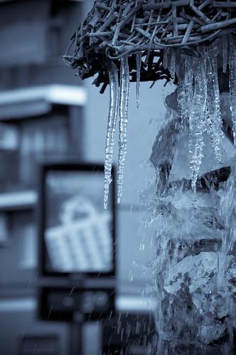 Fuente de la puerta del Vado (congelada)