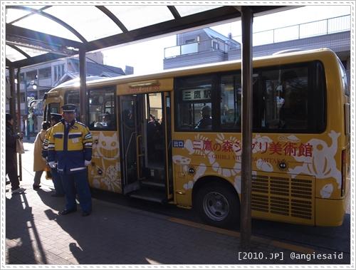 b-20100118_123451.jpg
