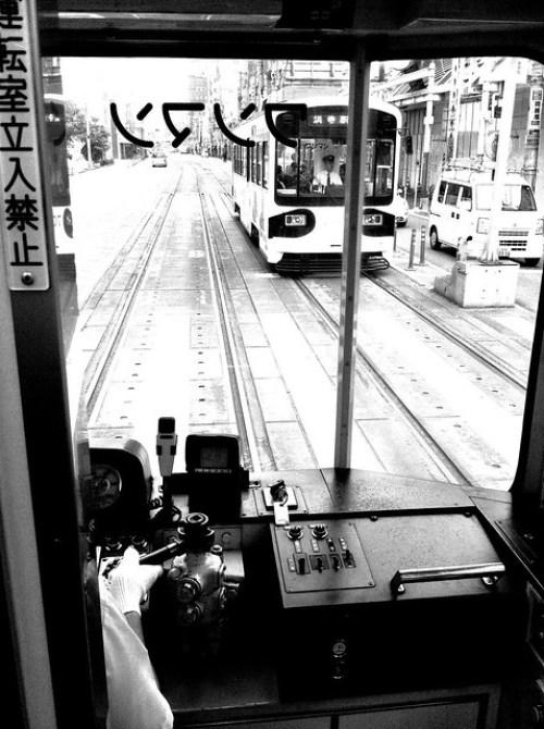 パンダ電車
