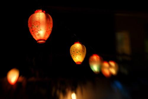 blue bayou lanterns