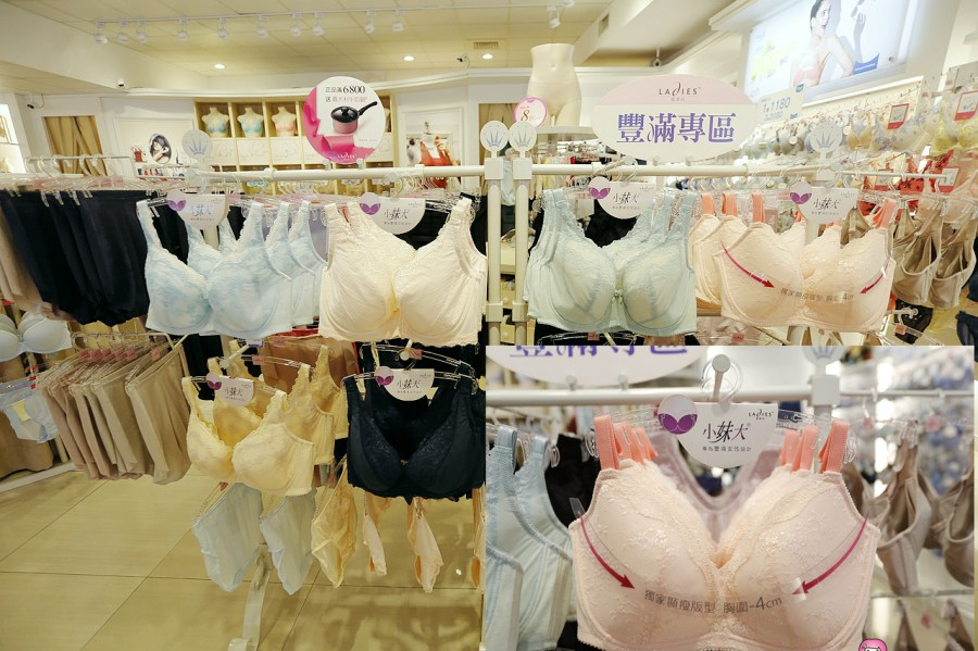 桃園內衣,特賣會,芝瑩內衣專門店,蕾黛絲,黛安芬 @VIVIYU小世界