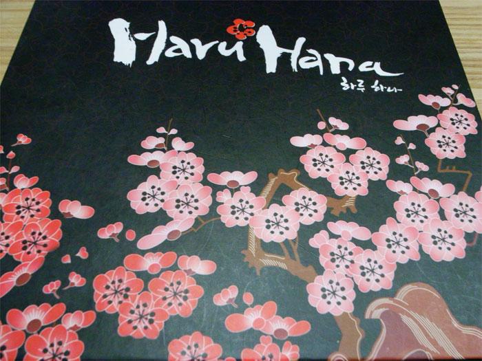 Haru Hana