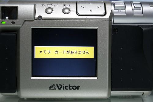 Victor(JVC) Pixstar GC-X1