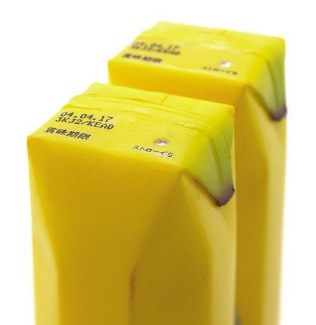 banana_juice