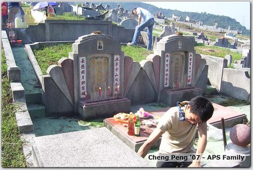 Cheng Beng - Au Peng Seng & Mdm Eu
