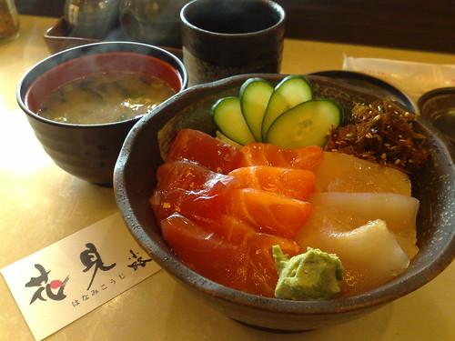 花見小路壽司本舖的生魚片丼